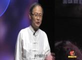 青年網絡公開課:1949中國選擇了共產黨