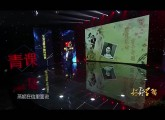 青年公開課——好好學習:生活場景中的馬克思(主講人:中國礦業大學(北京)馬克思主義學院講師盧剛)