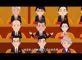 """動漫:""""十劑良方""""育先鋒"""