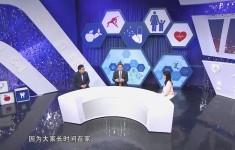 科學預防新型冠狀病毒肺炎(三)