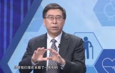 科學預防新型冠狀病毒肺炎(一)