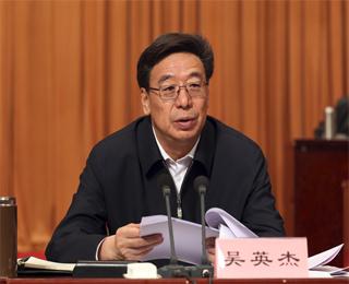 西藏自治区动员部署深化党政机构改革工作