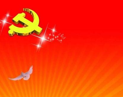 第4次自治区党委政法委员会全体会议召开 何文浩主持 索达石华杰出席
