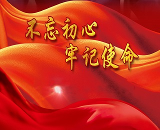 西藏各級各部門多形式開展主題教育