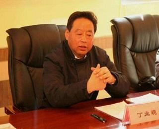 全國政協重大專項工作委員宣講團舉行西藏宣講報告會潘立剛作宣講報告丁業現主持