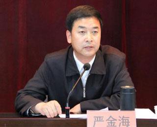 严金海:以中央第七次西藏工作座谈会精神为指引 奋力开创新时代西藏长治久安和高质量发展新局面