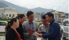 西藏:广泛开展党风廉政建设宣传教育月活动
