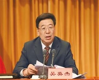 吴英杰与大连市党政代表团座谈