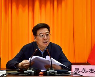 吳英杰:為新時代西藏長足發展和長治久安提供機構編制保障